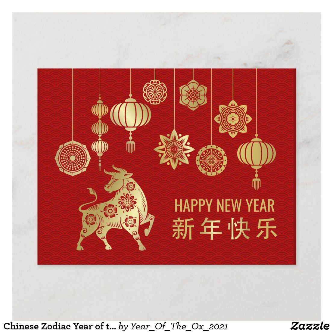 Chinese Zodiac Year of the Ox 2021 Holiday Postcard