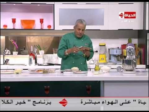 المطبخ الشيف يسري خميس مقادير عمل البيتزا Al Matbkh Liquor Cabinet Home Decor Decor