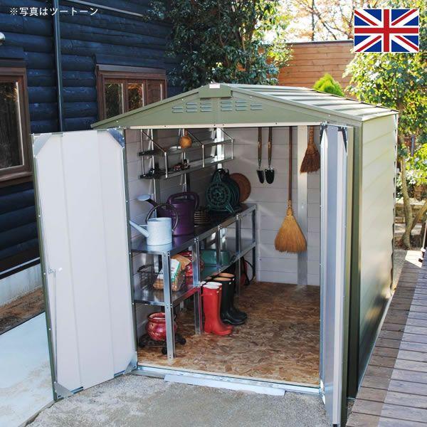 大型の屋外物置 バイク保管庫 英国製 メタルシェッド Tm1 アペックス