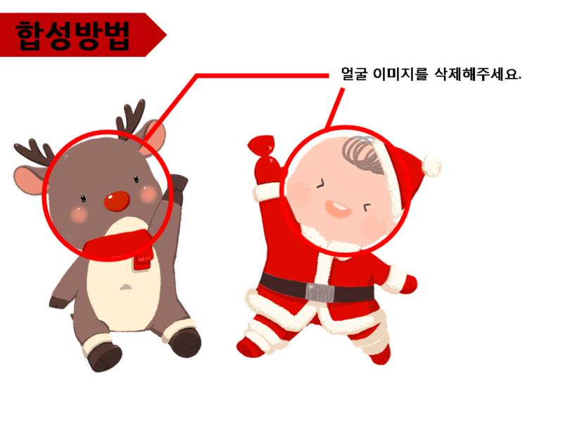 겨울 크리스마스 다운로드 산타와 루돌프 가랜드 합성자료 네이버 블로그 크리스마스 카드 겨울 카드 크리스마스