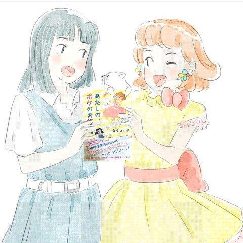 Blue and Orange/ Friends