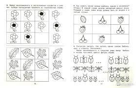 Kartinki Po Zaprosu Test Na Myshlenie Detej 5 6 Let Posledovatelnye Kartinki Word Search Puzzle Words Diagram