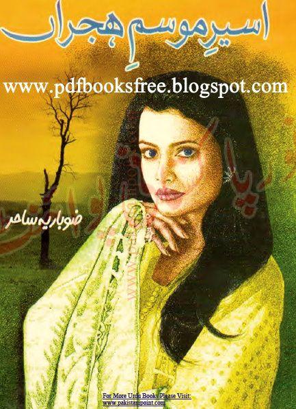 Dil Pholoon Ki Basti Full Novel Pdf