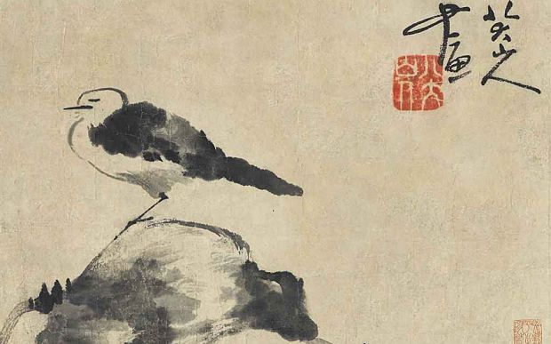 Chinese Librarian Replaced 140 Masters Paintings With Works He