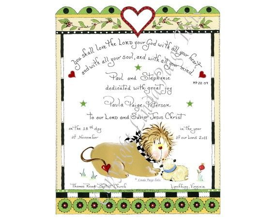 Christian Dedication Baby Gift  Lion And The Lamb Certificate I