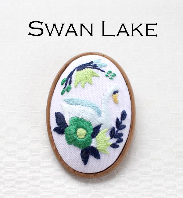『白鳥の湖』ブローチ刺繍キット | net store ~アンナとラパン