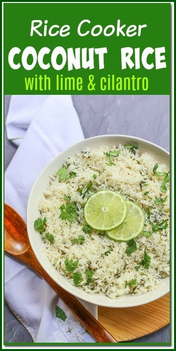 Rice Cooker Coconut Rice #ricecookermeals