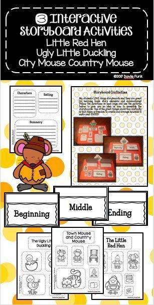 Little Red Hen Activity Ugly Duckling Country Mouse - Interactive - interactive storyboards