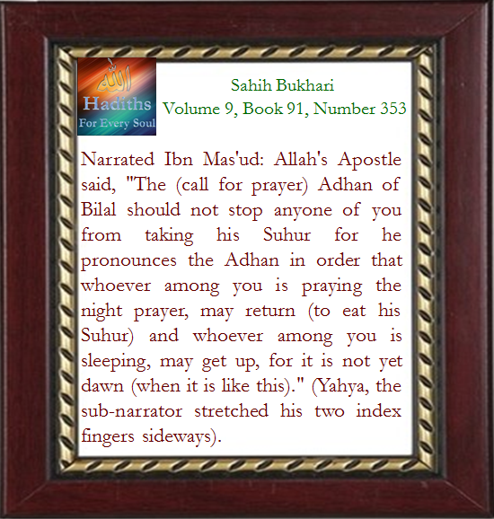 Sahih Bukhari Volume 9 Book 91 Number 353 Zuhr Prayer Islamic Quotes Sayings