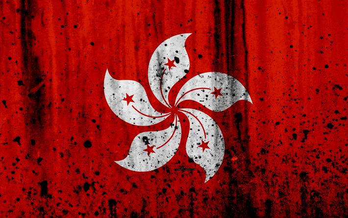 Download Wallpapers Hong Kong Flag 4k Grunge Flag Of Hong Kong Asia Hong Kong National Symbols Hong Kong National Flag Besthqwallpapers Com Hong Kong Flag Hong Kong Flag