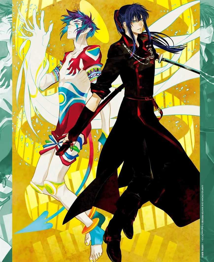Dgray Man 221 Read Dgray Man Chapter 221 Online Page 2 Anime