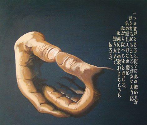 Mudra (gesto manual) de la meditación. La sabiduría (mano derecha) está sostenida por la compasión (mano izquierda)