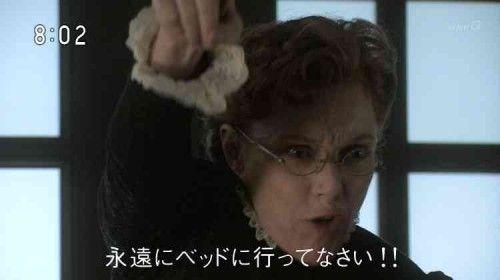 と アン あらすじ 花子