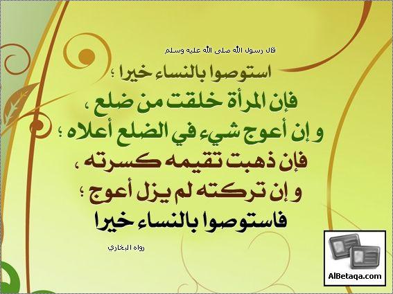 أخلاق متنوعة Novelty Sign Arabic Calligraphy Calligraphy