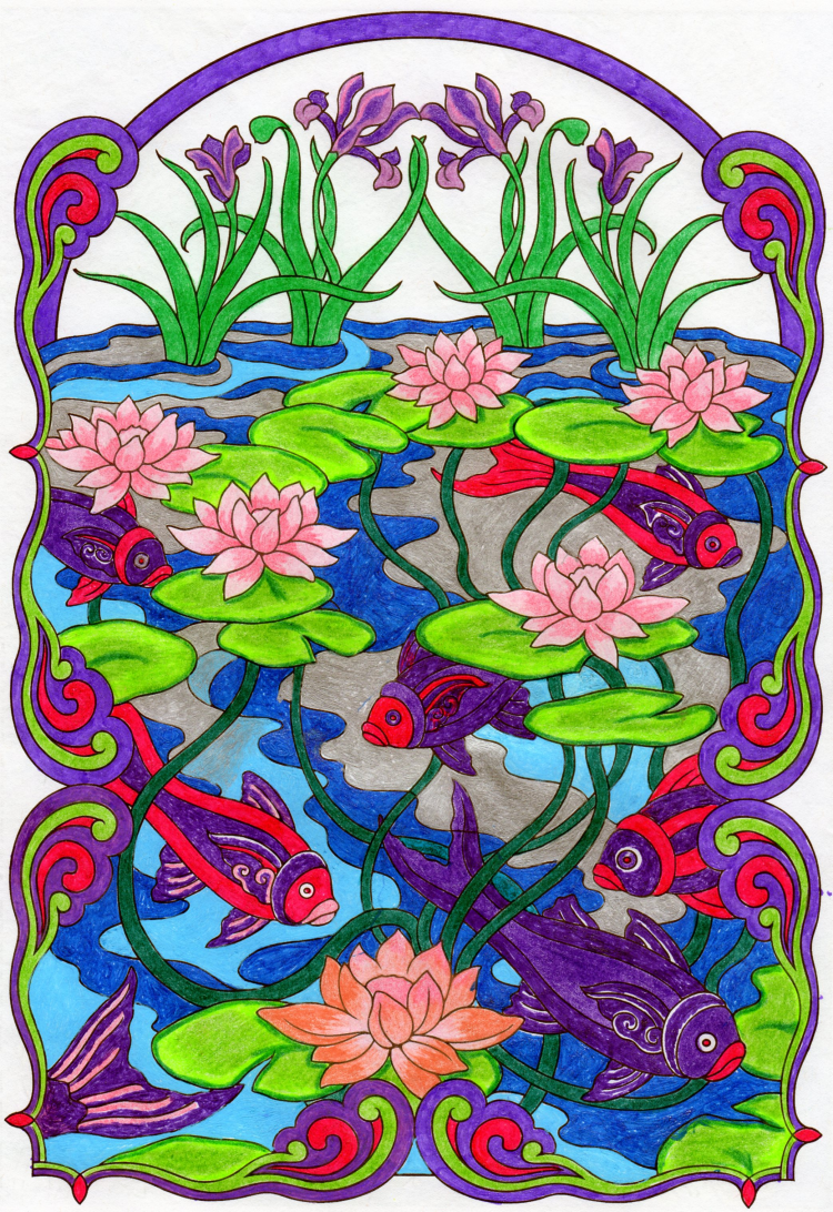 Color art living wonders - Marion Kelsey 18 Division From Creative Haven Art Nouveau Animal Designs Coloring Book