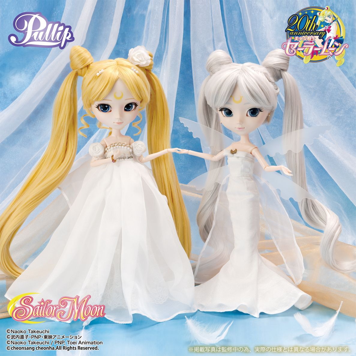 Image result for princess serenity pullip