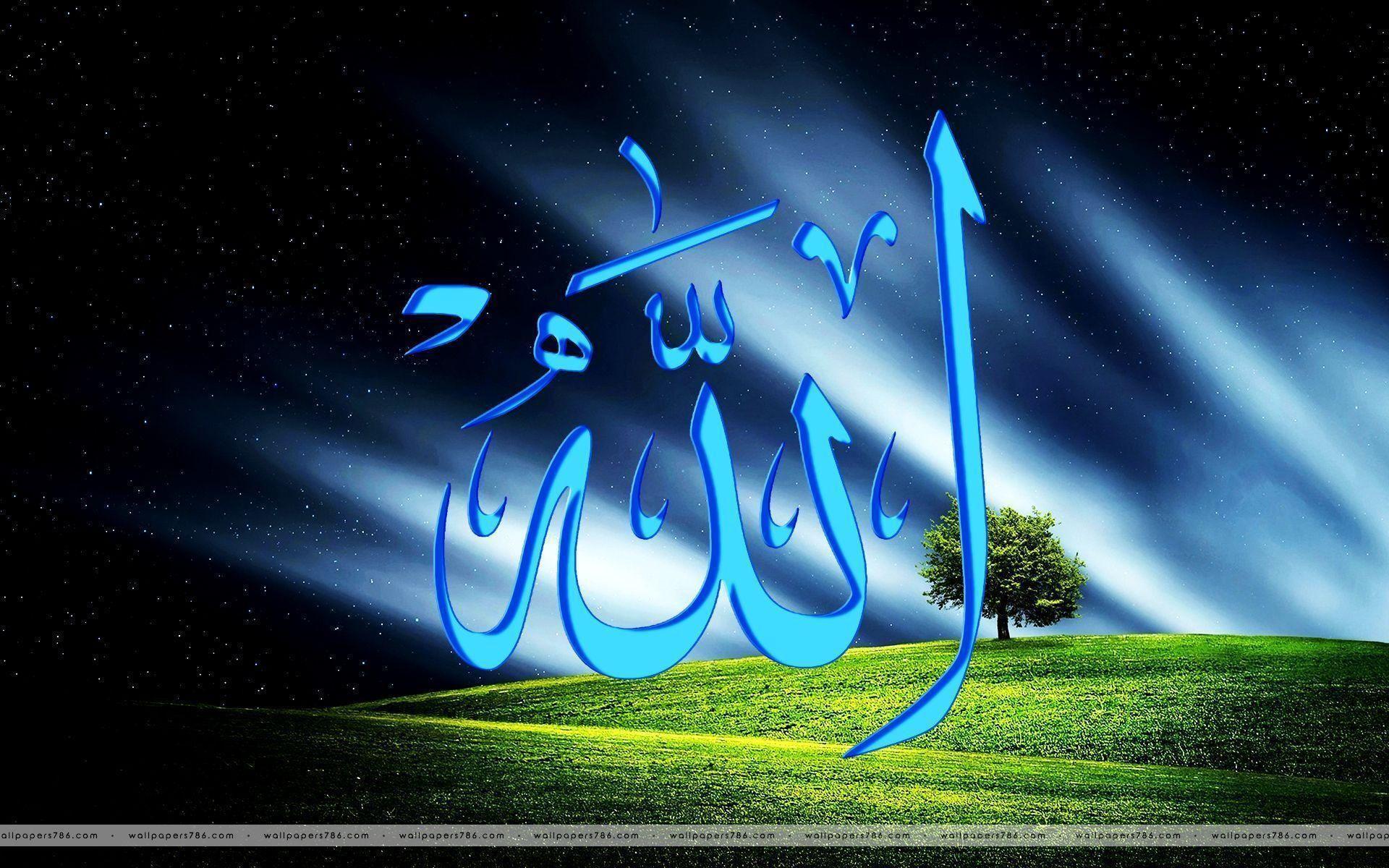 Allah Name Wallpapers Wallpaper Cave Allah Wallpaper Name Wallpaper Islamic Wallpaper Hd