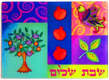 Shabbat Shalom Tree of Life Challah Board, $75.00