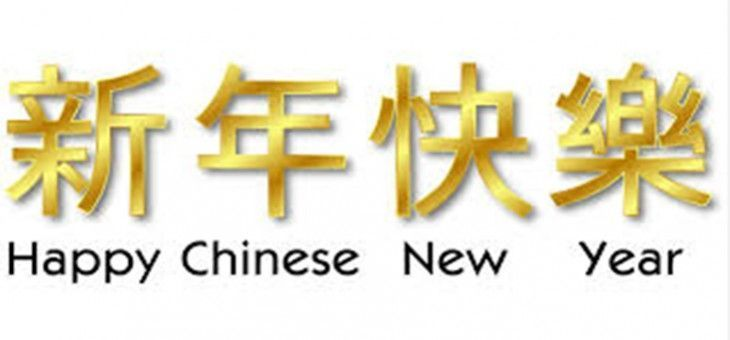 Pin on Happy Chinese New Year | Lunar New Year