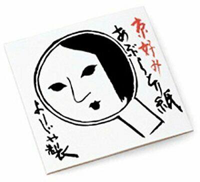 (Advertisement) Yojiya AburatorigamiOil Blotting Facial Paper 10packs x 20sheets.japanKyoto