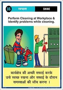 5S Safety Posters in Hindi, Marathi, English Gujarati