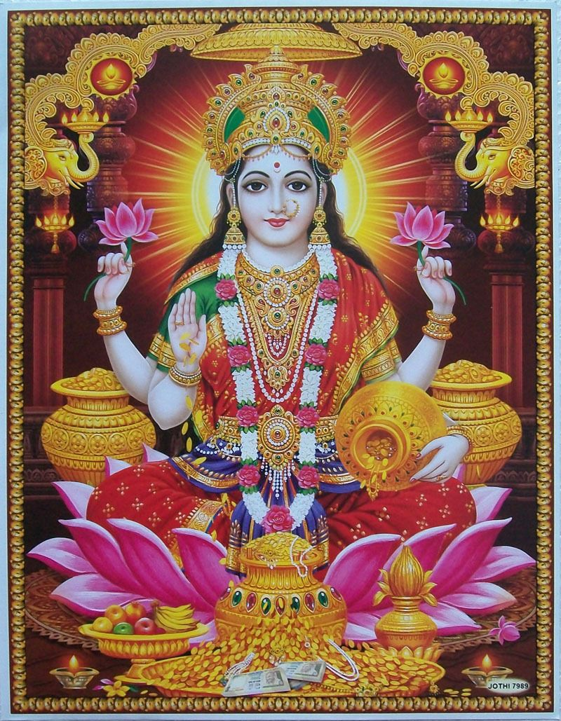 L For Laxmi (Lakshmi Maa)