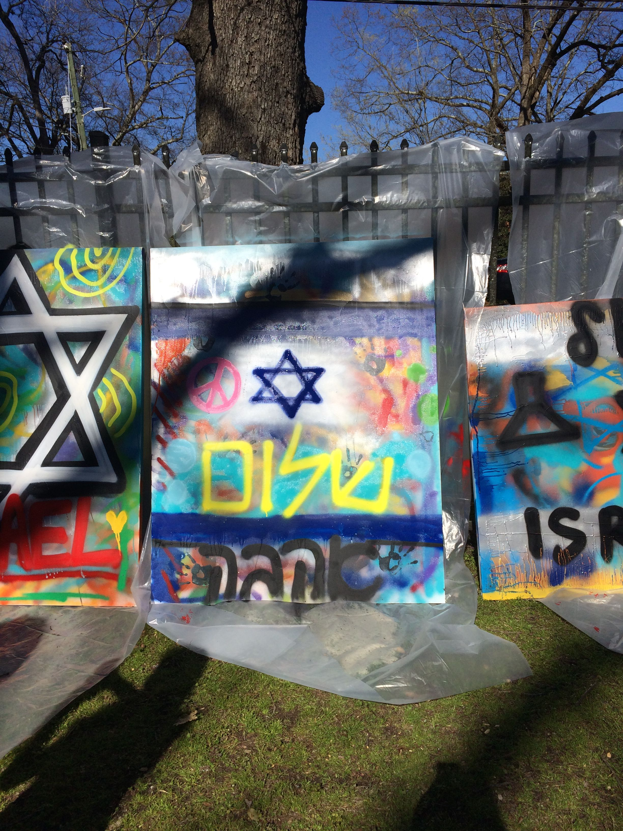 4 5 j serve israeli graffiti got to do the coolest art with professional graffiti artists