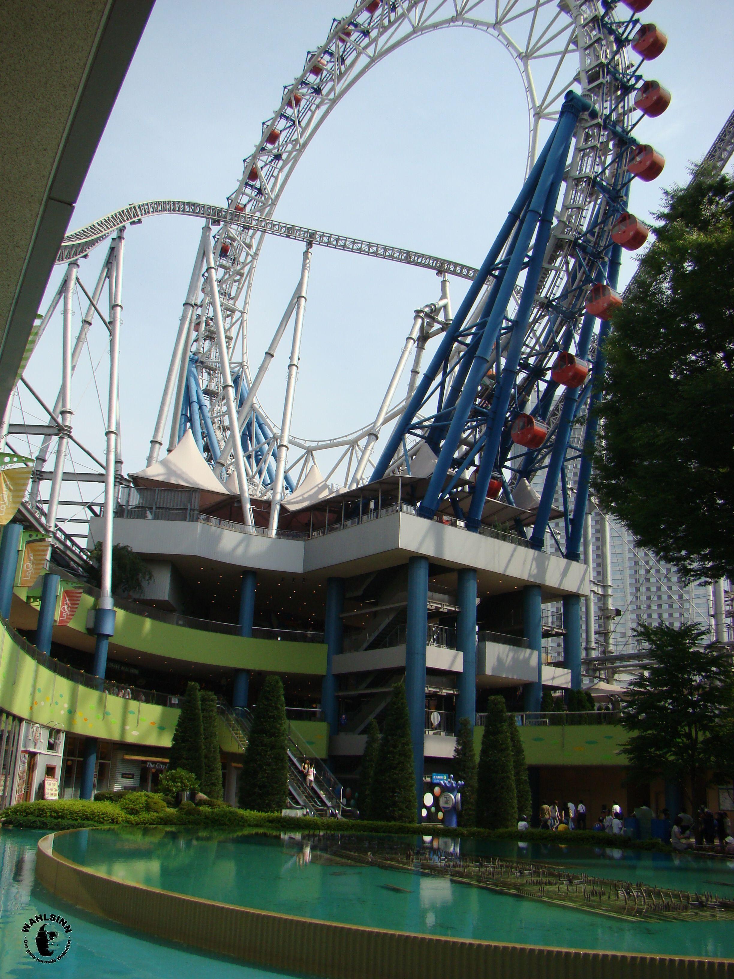 Japan // Tokio - IM LaQua PFreizeitpark erwartet dich nicht nur ein Riesenrad, sondern auch eine Achterbahn die da durch flitzt!