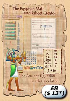 The Egyptian Math Worksheet Creator It S Not Free But May Inspire You To Make Your Own Problems Egypt Egyptian Hieroglyphics Math Worksheet