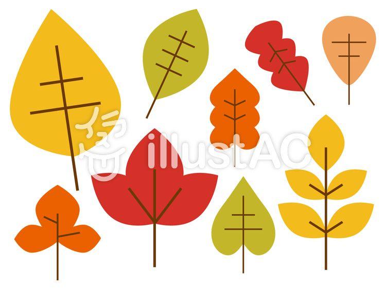 シンプルな葉っぱカラフルな秋色 無料素材 イラスト かわいい