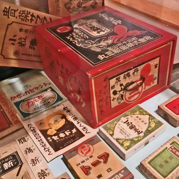 大好きだった 置き薬 ノスタルジック 昭和 ステッカーデザイン 懐古 薬屋