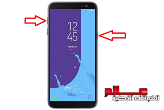 ﻓﻮﺭﻣﺎﺕ ﺍﻭ ﺍﺳﺘﻌﺎﺩﺓ ﺿﺒﻂ ﺍﻟﻤﺼﻨﻊ ﻟﻬﺎﺗﻒ ﺳﺎﻣﻮﺳﻨﺞ Samsung Galaxy J6 كيف تعمل فورمات لجوال جالاكسي Samsung Galaxy J6 Samsung Galaxy Samsung Galaxy Phone Galaxy