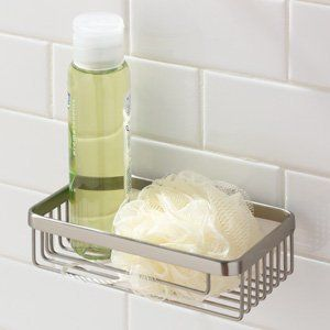 """Ginger Hotelier 8/"""" W x 2.3/"""" H Wall Mounted Brass Shower Basket for Large Bottles"""