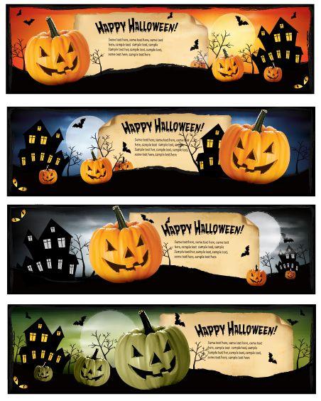 Vectores de Halloween 2012 – Puerto Pixel   Recursos de Diseño
