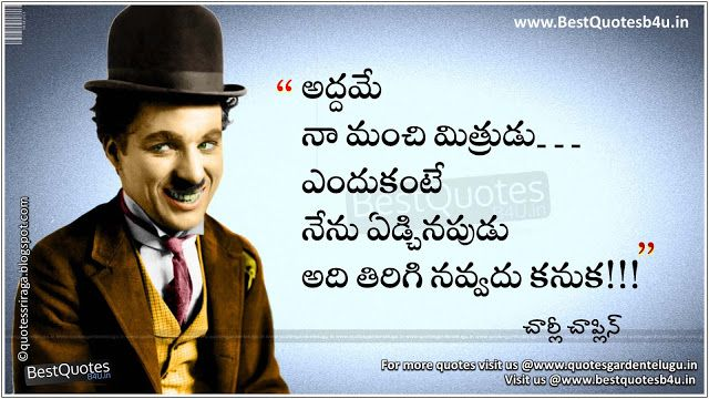 Charlie Chaplin Heart Touching Life Quotes In Telugu Telugu Quotes