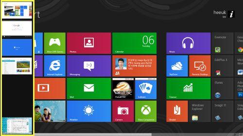 시작' 없는 혁신의 시작, '윈도우8
