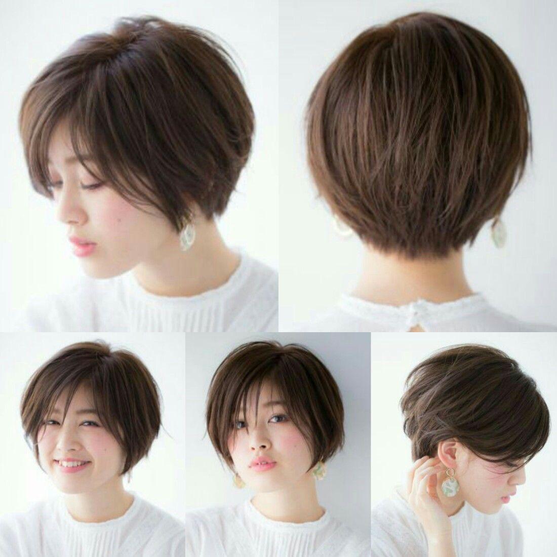 Asian Japanese Short Bob Haircut Bob Pixie Crop Asian Short Hair Japanese Short Hair Short Hair Haircuts
