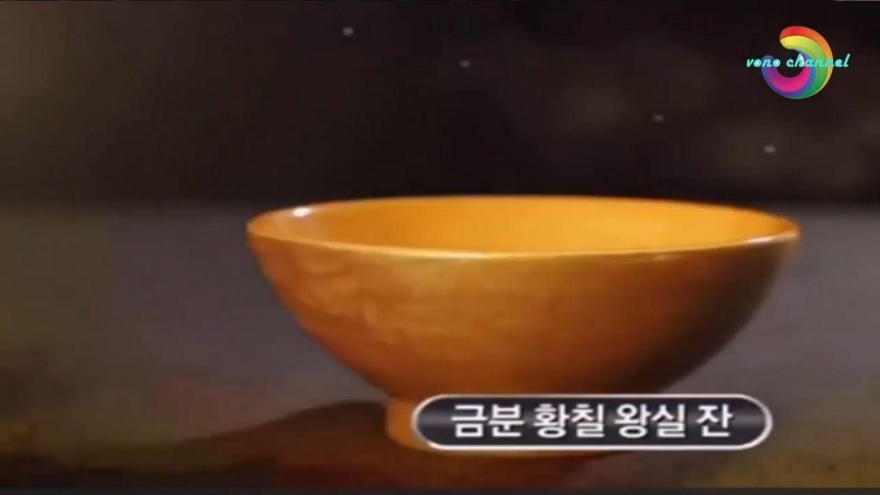 ฅ คนข นเทพ น ำยาส ทองฮว งซ ล น ำยาในตำนานท หายสาญส ญไปกว า 200 ป หมา