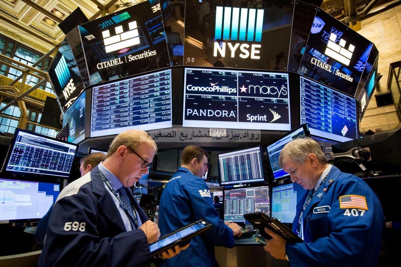 كيفية تداول الأسهم الأمريكية دليلك التفصيلي Us Stock Market Stock Market Central Bank