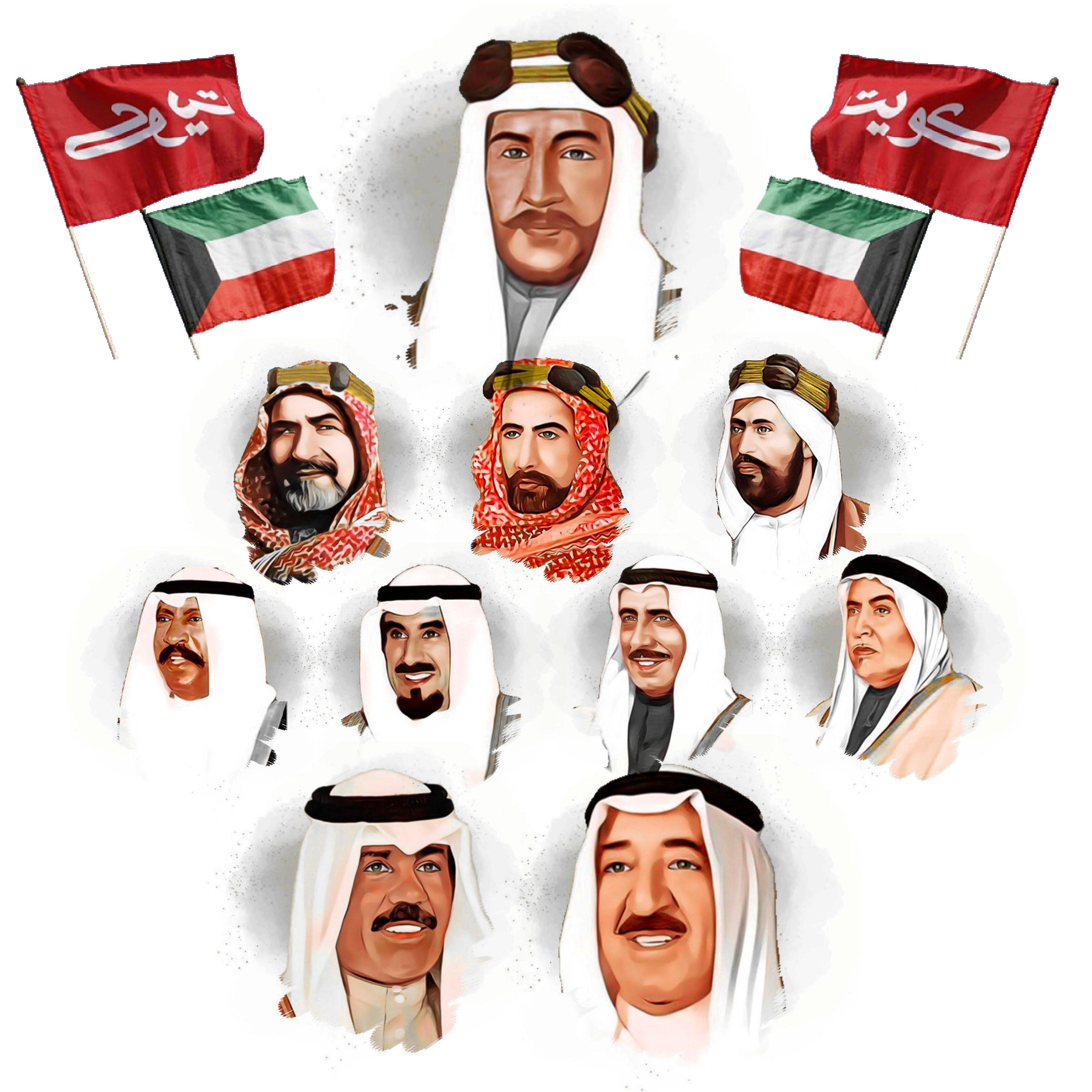 حكام الكويت Kuwait City Photo Kuwait
