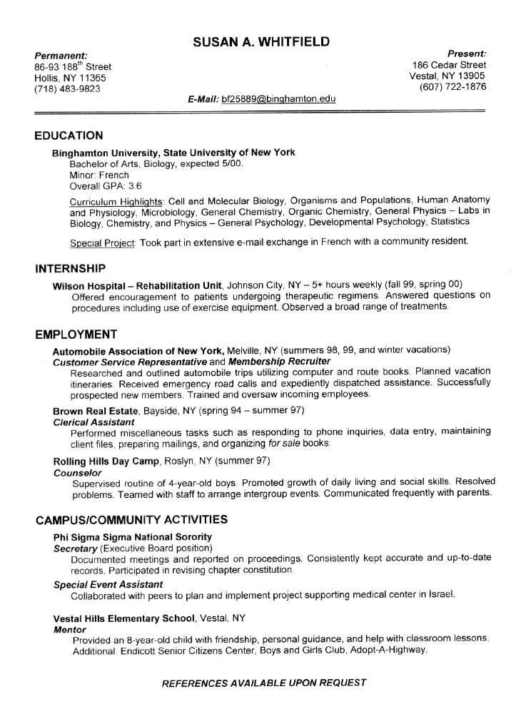 university student resume template word examples for students with no work experience download