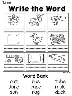 Long U Worksheets For Kindergarten