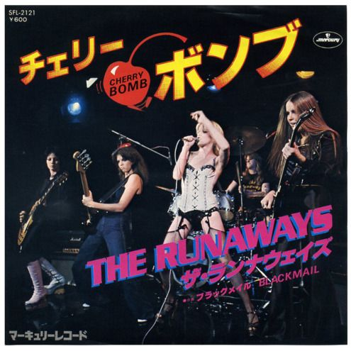 The Runaways Vinyl