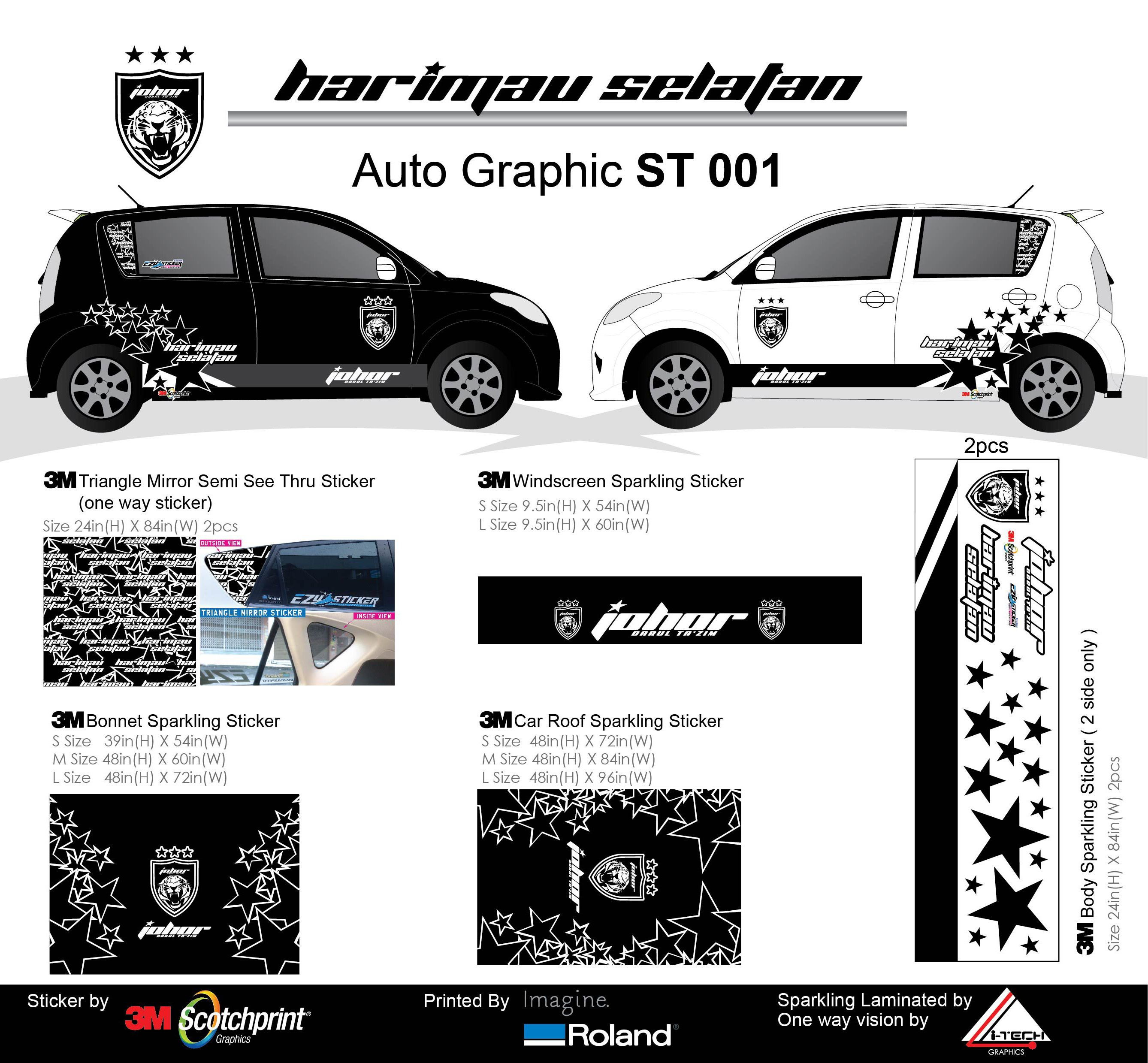 Car mirror sticker design - Produce In Removable 3m Sticker With Sparkling Effect Auto Graphics Harimau Selatan Aka Southern Tiger Front Bonnet Graphics Variable Sizes