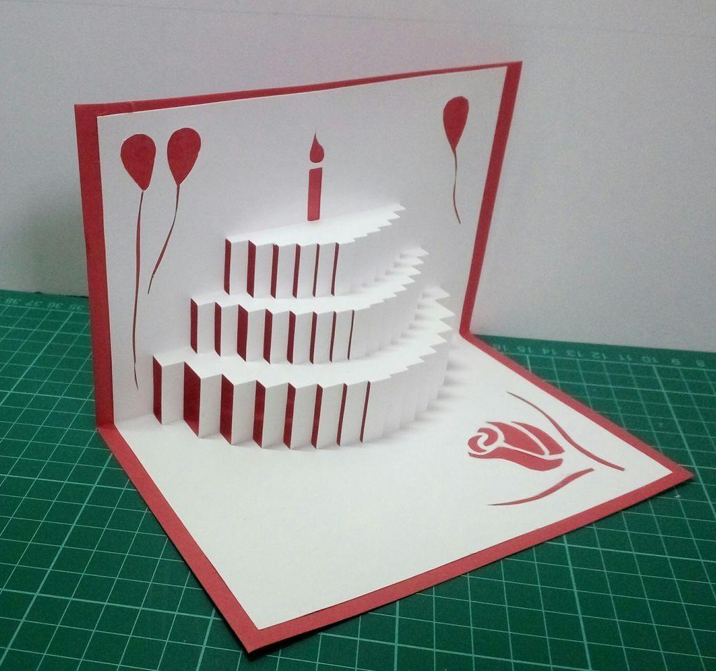 Объемные картинки в открытки