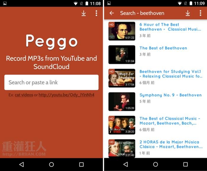 Peggo 在手機下載 YouTube 轉成 MP3 音樂檔(Android) | Apps 好用程式