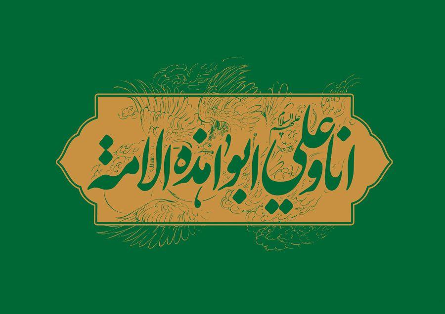 Keep calm and fuck algeria poster