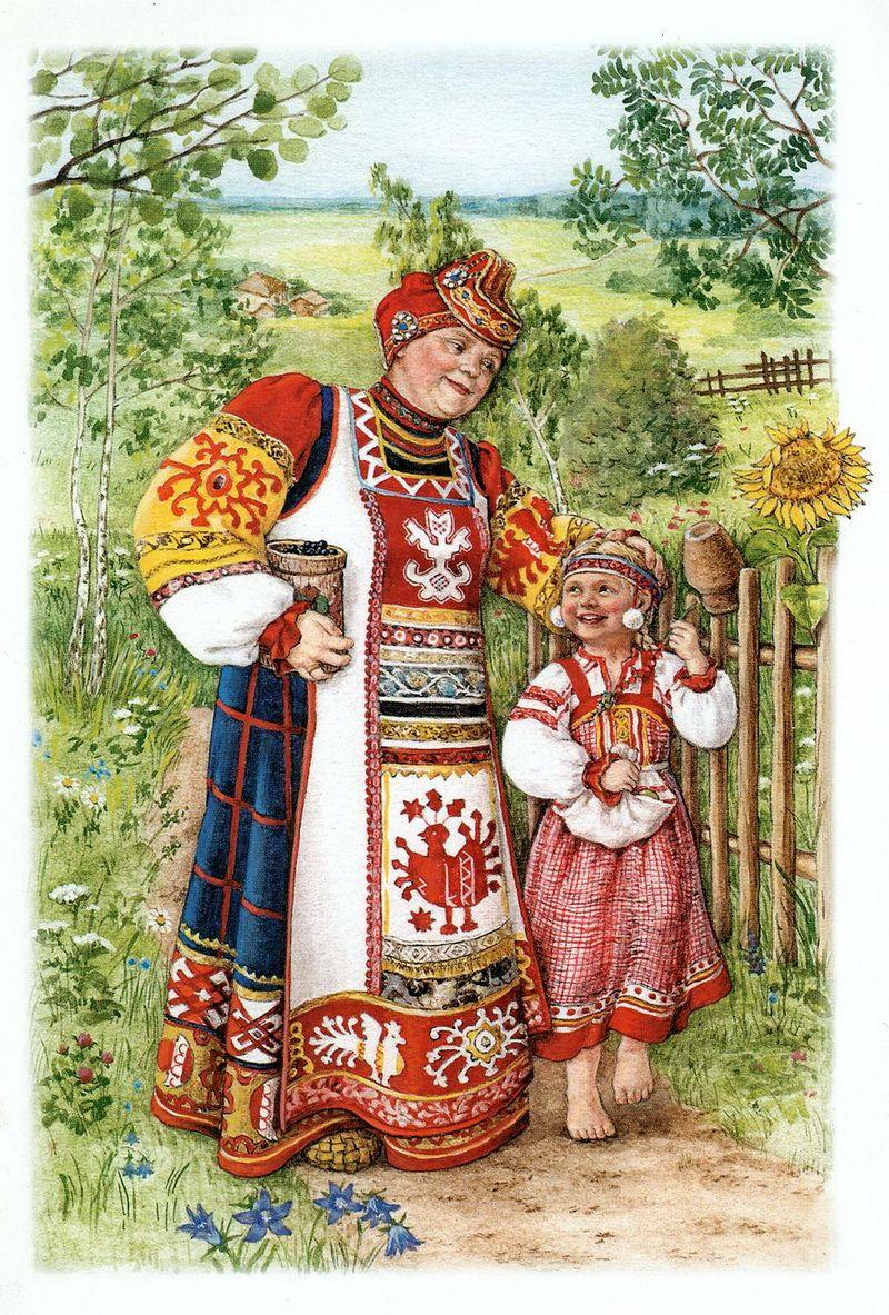 Открытка с днем рождения в русском народном стиле