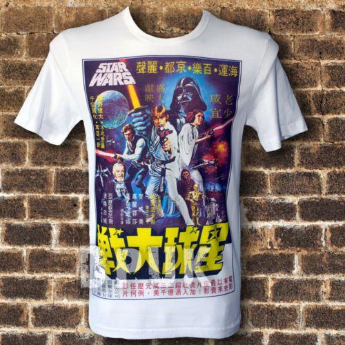 STAR WARS NEW HOPE RARE JAPANESE MOVIE POSTER T SHIRT ROGUE ONE VIII LAST JEDI