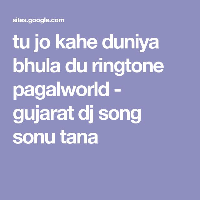 Kehte Hai Jahan Mai Mp3 Song Download Pagalworld com - macrofasr